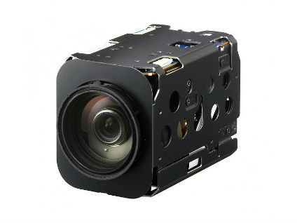 Product image of Sony FCB-EX2700