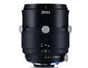 Product image of  Zeiss Interlock 2.0/100M