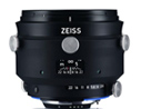 Product image of  Zeiss Interlock 2.0/50M M42